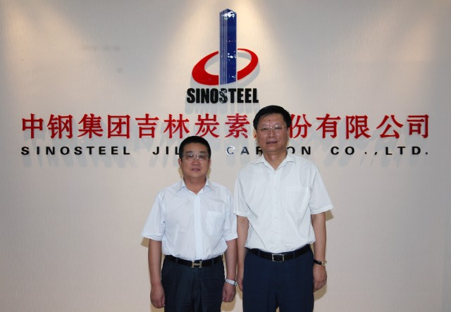 山西晋能集团董事长张雅明到中钢吉炭进行参观调研